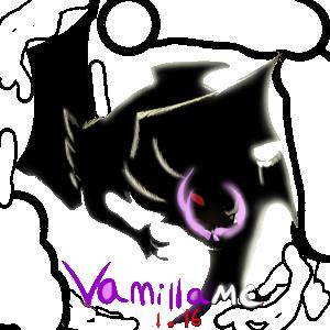 logo_vanillamc.png