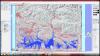 Screen Shot 07-10-16 at 09.25 PM.PNG