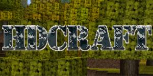 HDCraft [32×32] [1.7.3]