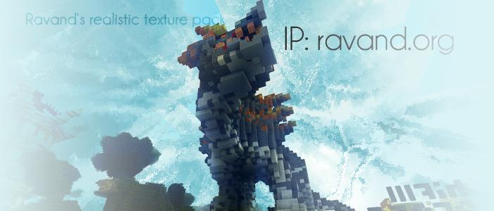 [1.2.5] Ravand's Realistic HD
