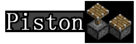 Intro sujet1 300x97 [1.2.5] Piston