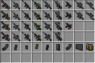 fusil 1 [1.5.2] Ferullo's Guns Mod