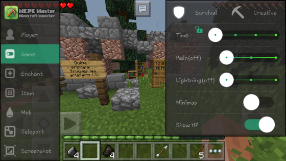 interface in game mcpe master