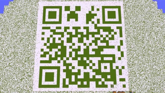 Le QR code en question !