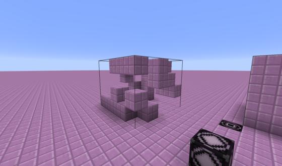 Structure collée avec 0.5 d'intégration. (50%)