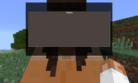 """Voici l'interface avec Lojette qui vous dit """"Hello"""" !"""