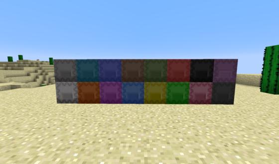 Les différentes Shulker Box (celle dans le coins en haut à droite est celle de base.)