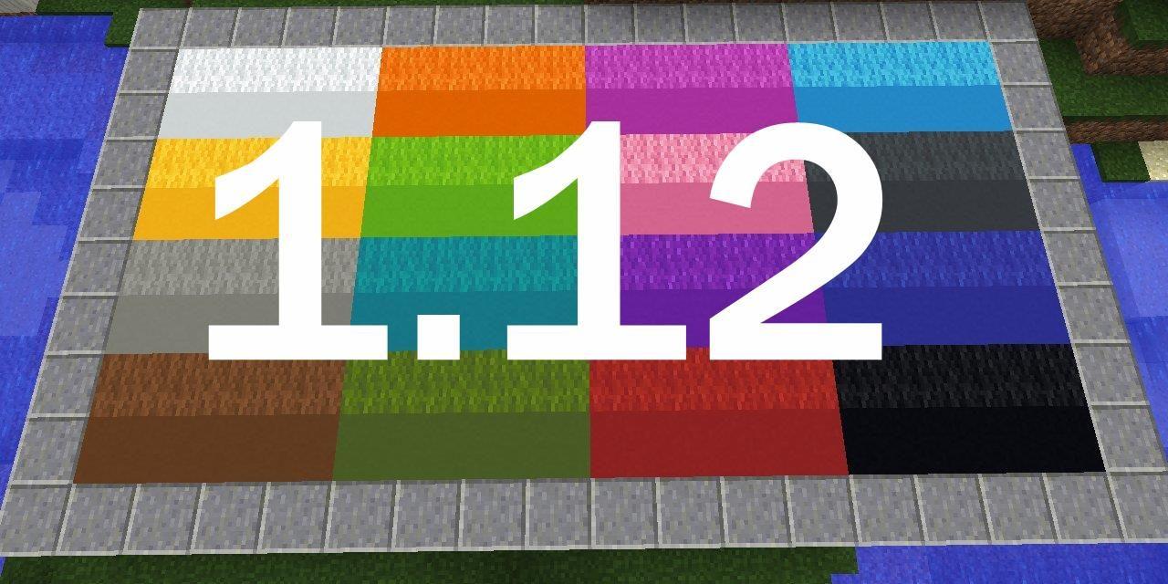 [1.12] Un tout nouveau bloc de couleur !!