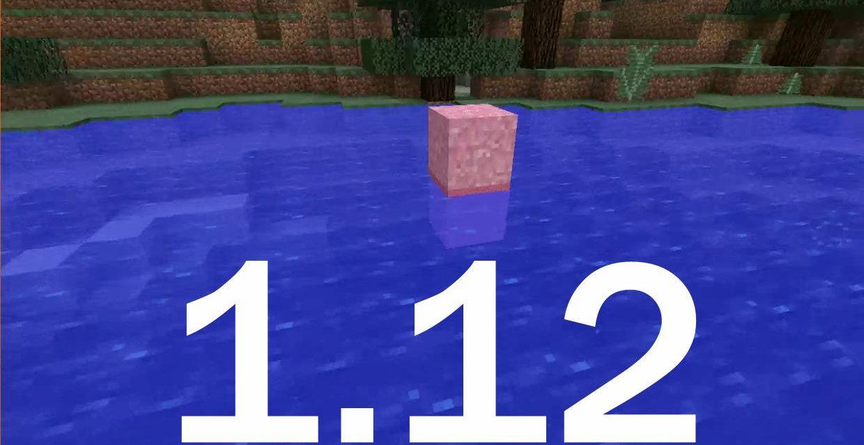 [1.12] Un nouveau bloc soumis à la gravité et avec une particularité étonnante !