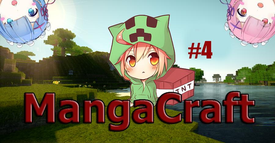MangaCraft #4