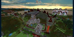 map minecraft empire du dragon présentation