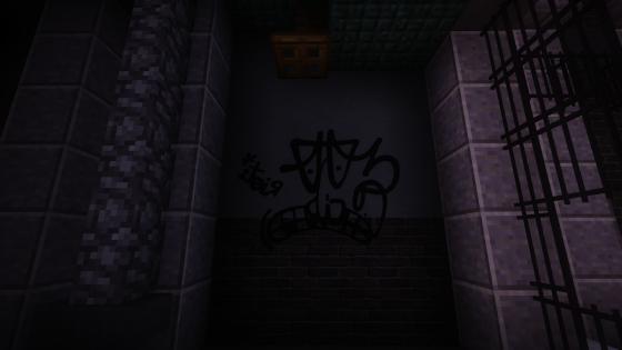 antagonisme map minecraft mur